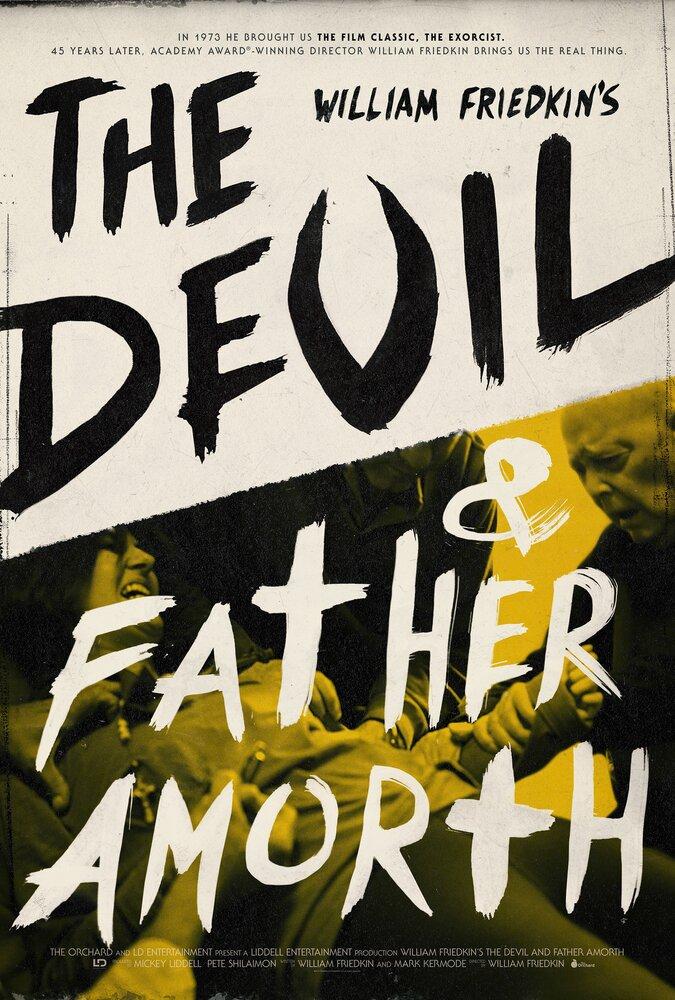 Дьявол и отец Аморт 2017 смотреть онлайн в хорошем качестве