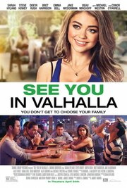 Увидимся в Вальгалле