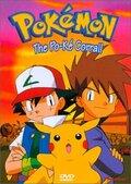 (Pokémon: Vol. 21: Po-Ke Corral)