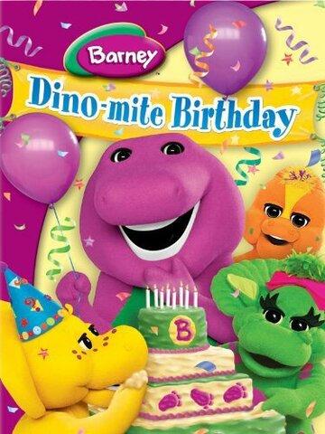 (Barney: Dino-mite Birthday)