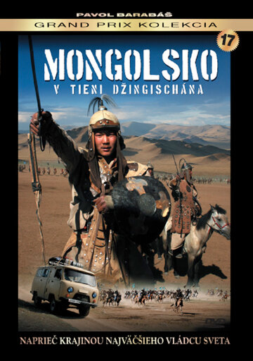 Монголия – В тени Чингисхана