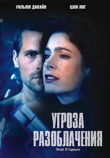 KP ID КиноПоиск 2853