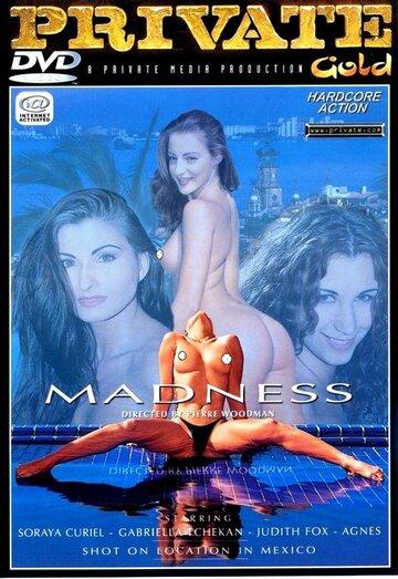 мне кажется, Порно в попу проститутку слова... супер