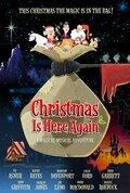 Рождество снова здесь смотреть фильм онлай в хорошем качестве
