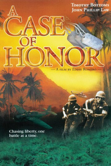 (A Case of Honor)