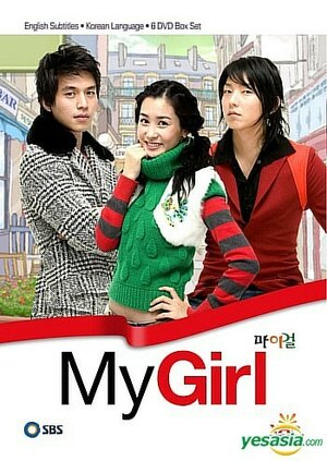 300x450 - Моя девушка ✸ 2005 ✸ Корея Южная