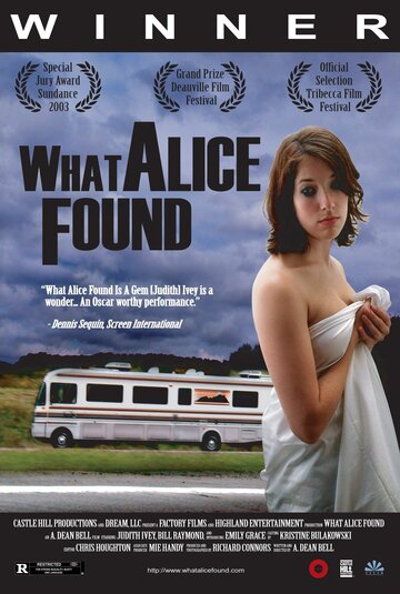 Как дела, Алиса?