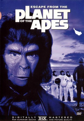 Бегство с планеты обезьян (1971г)