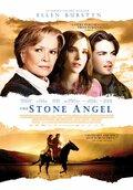 Каменный_ангел смотреть фильм онлай в хорошем качестве