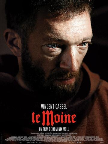 Монах (Le moine)
