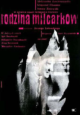 Семья Милцарков (1962)