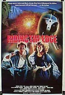 Рискуя жизнью (1989)