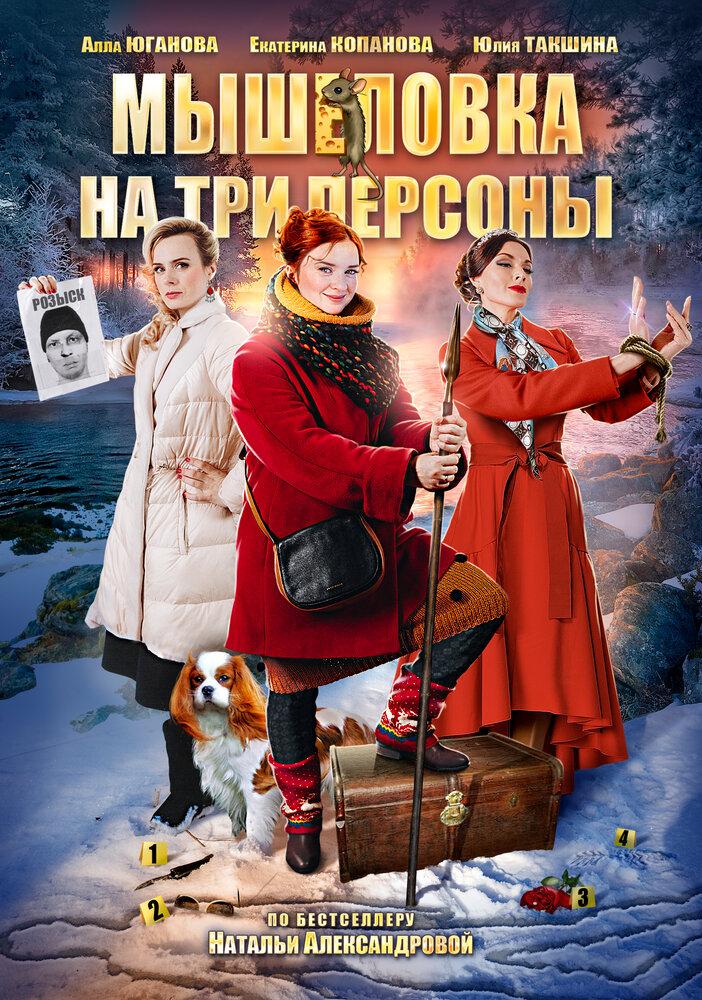 Русский сериал где парень утопил беременную девушку ее тетю звали варя фото 607-599