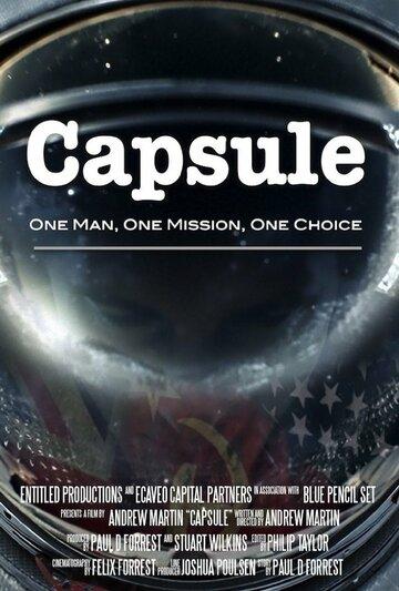Капсула (2015) смотреть онлайн HD720p в хорошем качестве бесплатно