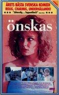 Önskas (1991)