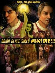 Orion Slave Girls Must Die!!!