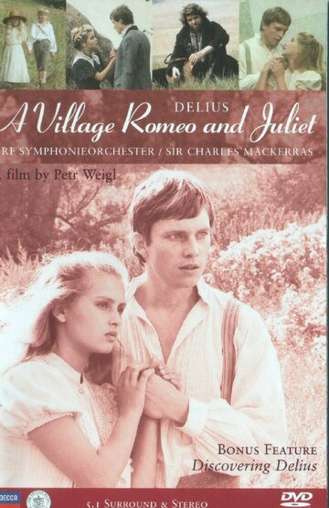 Сельские Ромео и Джульетта (1992)