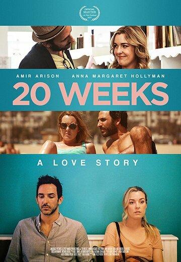 20 Weeks 2017