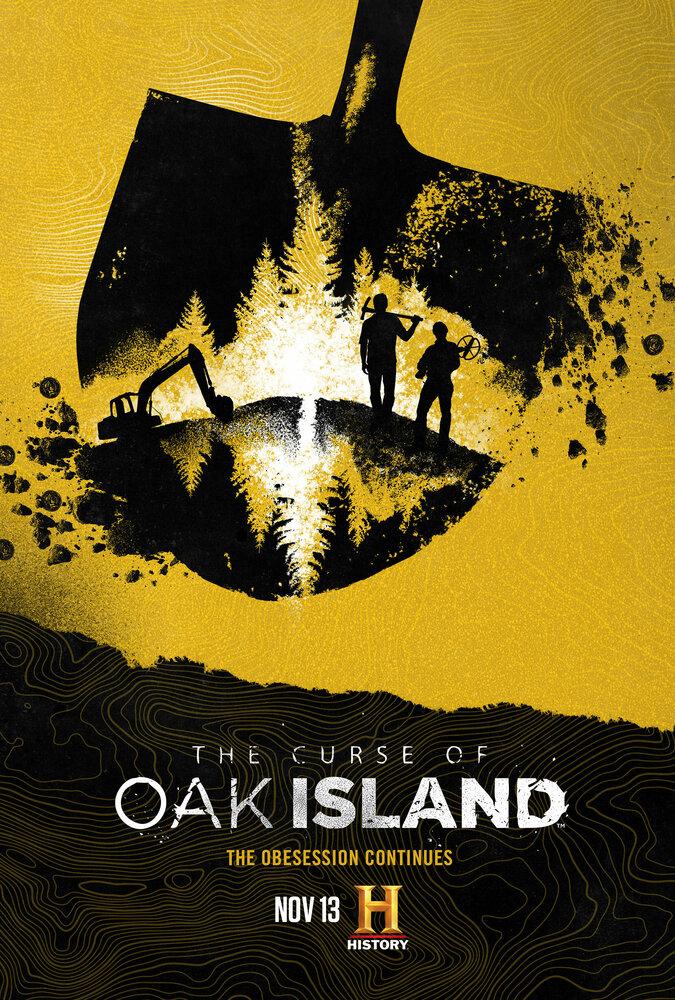 сериал Проклятие острова Оук / The Curse of Oak Island