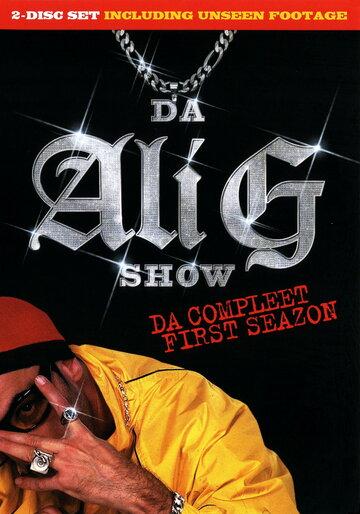 Али Джи шоу (2000) полный фильм