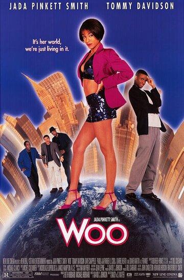 Ву (1998)