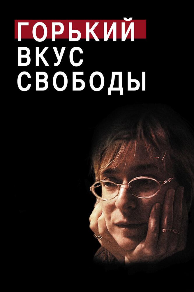 https://www.kinopoisk.ru/images/film_big/600954.jpg