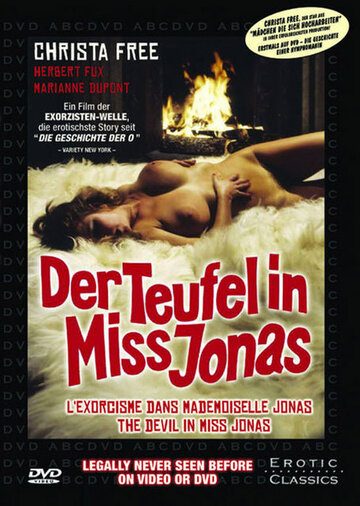 Бесы в мисс Джонс (1974)