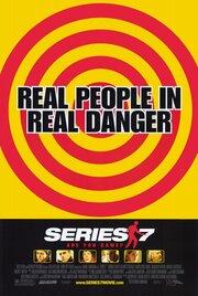 Серия 7: Претенденты (2001)