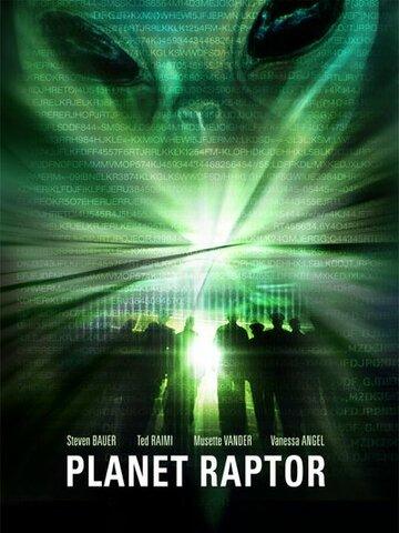 Планета динозавров (2007)
