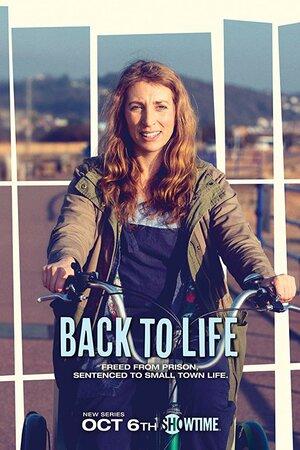 Вернуться к жизни (2019)