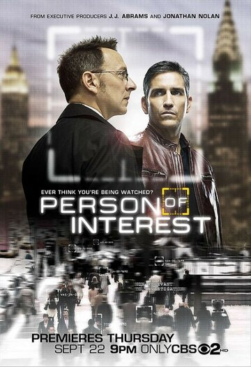� ���� ������ (Person of Interest)