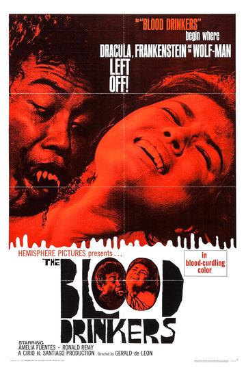 Пьющие кровь (1964)