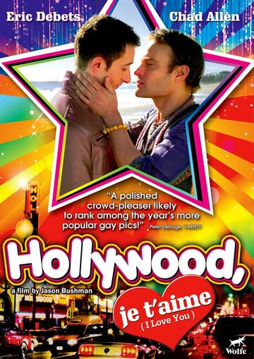 Голливуд, я люблю тебя 2009   МоеКино