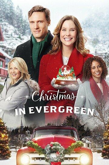 Рождество в Эвергрине (ТВ) (2017)