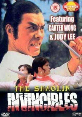 Неуязвимые из Шаолиня (1977)