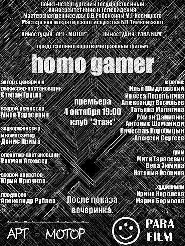 homo date side eskortegutter