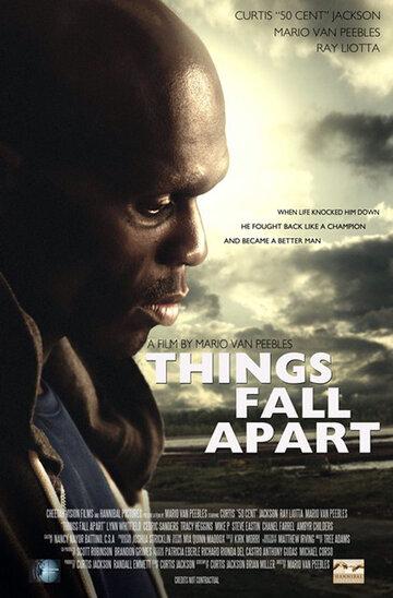 Разные вещи (All Things Fall Apart)