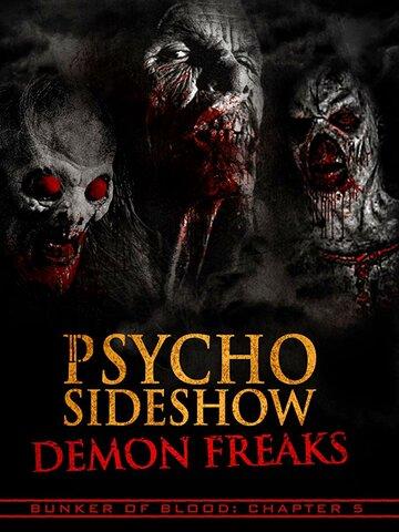 Постер Bunker of Blood: Chapter 5: Psycho Sideshow: Demon Freaks 2018