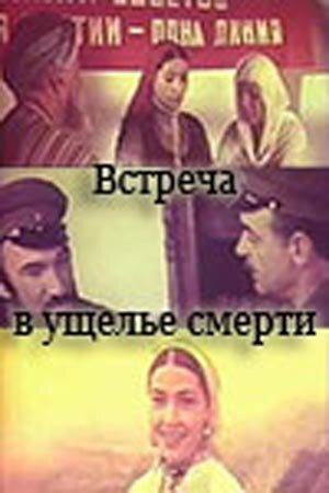 KP ID КиноПоиск 45935