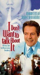 Об этом не говорят (1993)