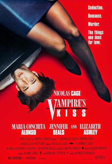 Поцелуй вампира 1988