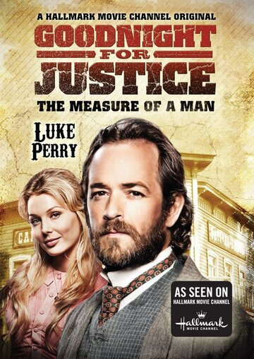 Правосудие Гуднайта 2: Мерило мужчины (ТВ)