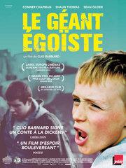 Великан-эгоист (2013)