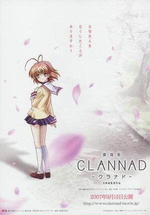 Постер к аниме фильму Кланнад (2007)