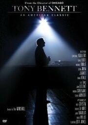 Тони Бэннет: Американский классик (2006)