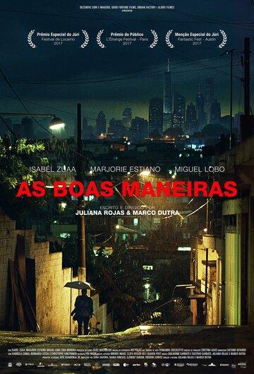 Хорошие манеры / As Boas Maneiras. 2017г.
