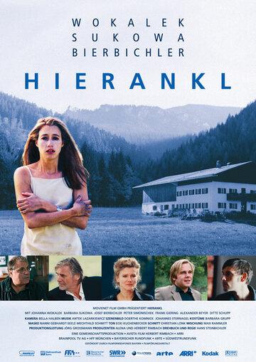 Хиранкль (2003)