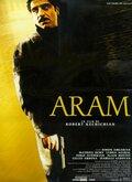 Арам (2002)