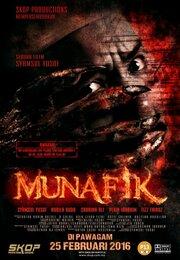 Смотреть онлайн Мунафик