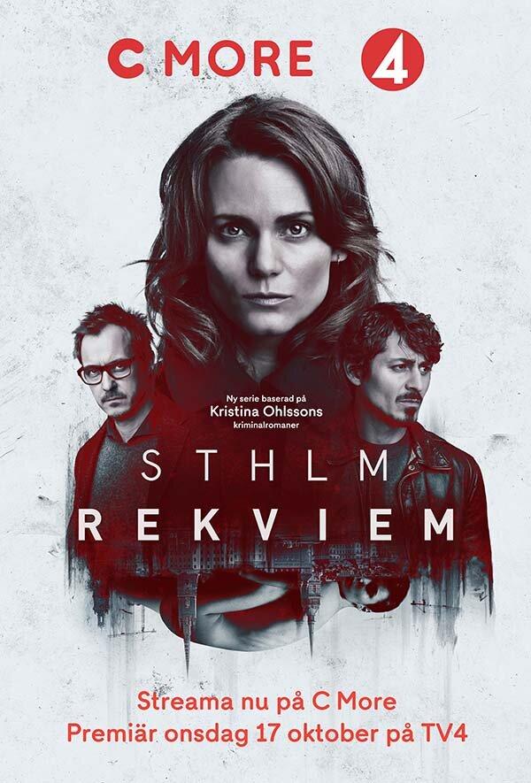 Стокгольмский реквием